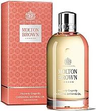 Kup Molton Brown Heavenly Gingerlily Caressing Bathing Oil - Perfumowany olejek do kąpieli