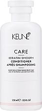 Kup Wygładzająca odżywka keratynowa do włosów suchych i normalnych - Keune Care Keratin Smooth Conditioner