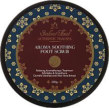 Kup PRZECENA! Aromatyczny kojący peeling do stóp z ekstraktami z wąkroty japońskiej i aloesu - Sabai Thai Jasmine Aroma Soothing Foot Scrub *