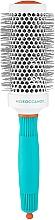 Kup Ceramiczna szczotka do modelowania włosów, 45 mm - Moroccanoil
