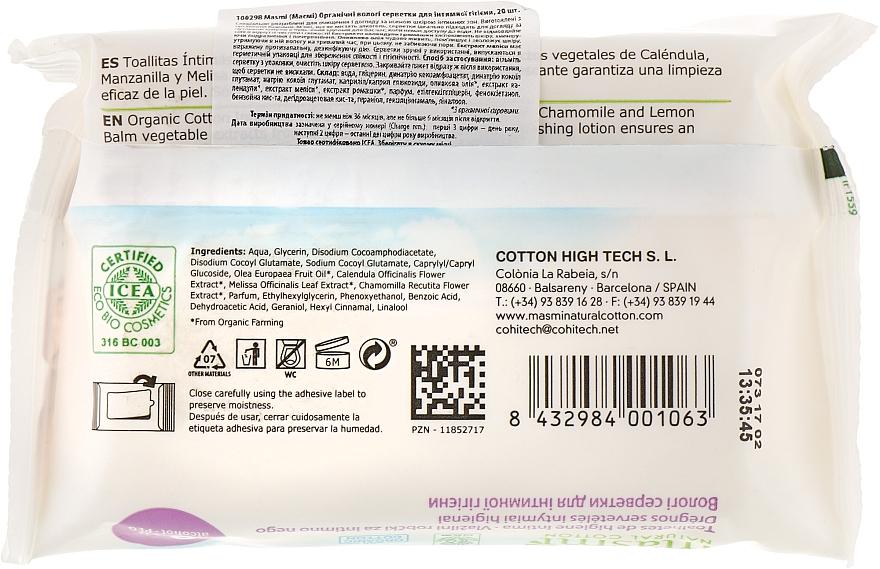 Nawilżane chusteczki kosmetyczne do higieny intymnej - Masmi Natural Cotton — фото N2