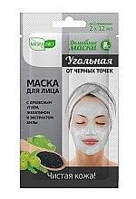 Kup Węglowa maska do twarzy przeciw wągrom - NaturaList