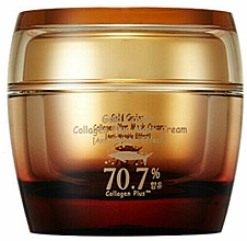Kup Kremowa maska kolagenowa z ekstraktem z kawioru - SkinFood Gold Caviar Collagen Plus Mask Cream