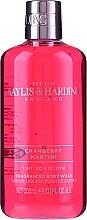 Zestaw - Baylis & Harding Cranberry Martini Limited Edition Set (sh/gel/300ml + sh/cr/200ml + h/b/lot/20ml) — фото N3
