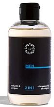 Kup Żel pod prysznic i szampon 2 w 1 dla mężczyzn - Yamuna Men