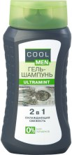 Kup Szampon i żel 2 w 1 do mycia ciała i włosów dla mężczyzn - Cool Men Ultramint