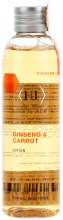 Kup Nawilżający balsam do twarzy z wyciągiem z żeń-szenia i marchewką - Holy Land Cosmetics Ginseng & Carrot Lotion
