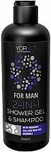 Kup Żel pod prysznic i szampon dla mężczyzn 2w1 - Yofing 2 In 1 Shower Gel & Shampoo For Men