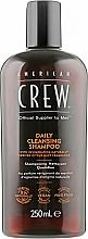 Kup Szampon do włosów do codziennego stosowania - American Crew Daily Cleansing Shampoo