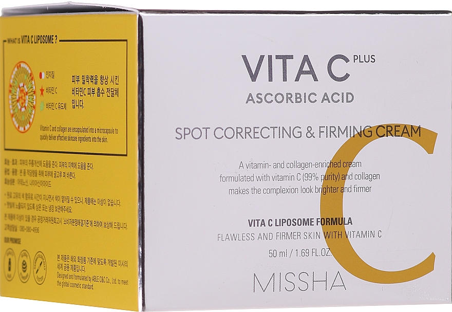Krem do twarzy ze złotem - Missha Vita C Plus Spot Correcting & Firming Cream — фото N2
