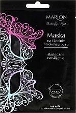 Kup Maska na tkaninie na okolice oczu - Marion Butterfly Mask