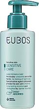 Kup Nawilżająco-regenerujący krem do rąk - Eubos Med Hand Repair & Care