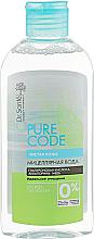 Kup Woda micelarna do każdego rodzaju skóry - Dr. Sante Pure Code
