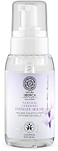 Kup Pianka do higieny intymnej - Natura Siberica Cosmos Natural Certified Intimate Mousse