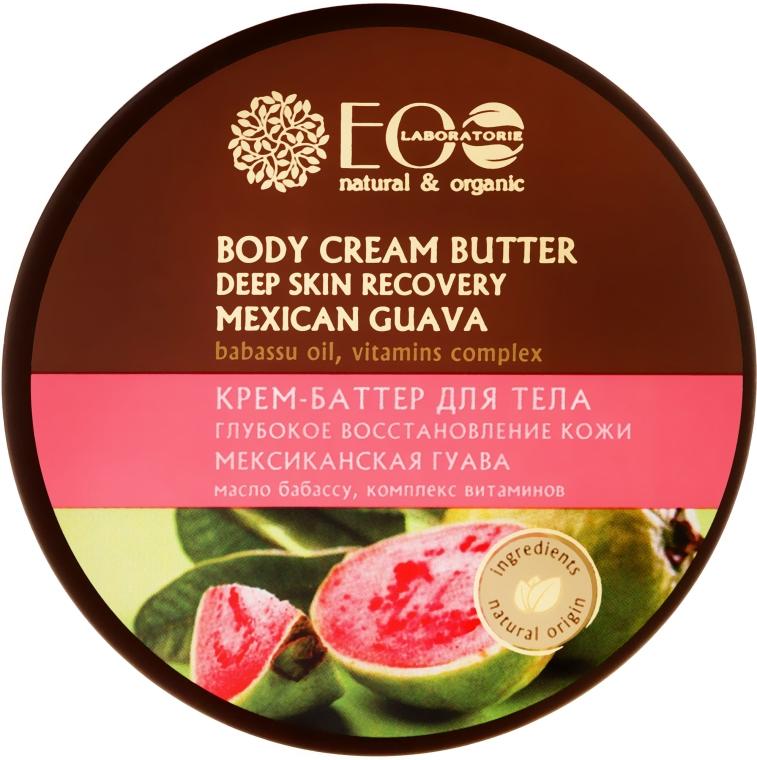 Głęboko regenerujące kremowe masło do ciała Meksykańska guawa - ECO Laboratorie Deep Skin Recovery