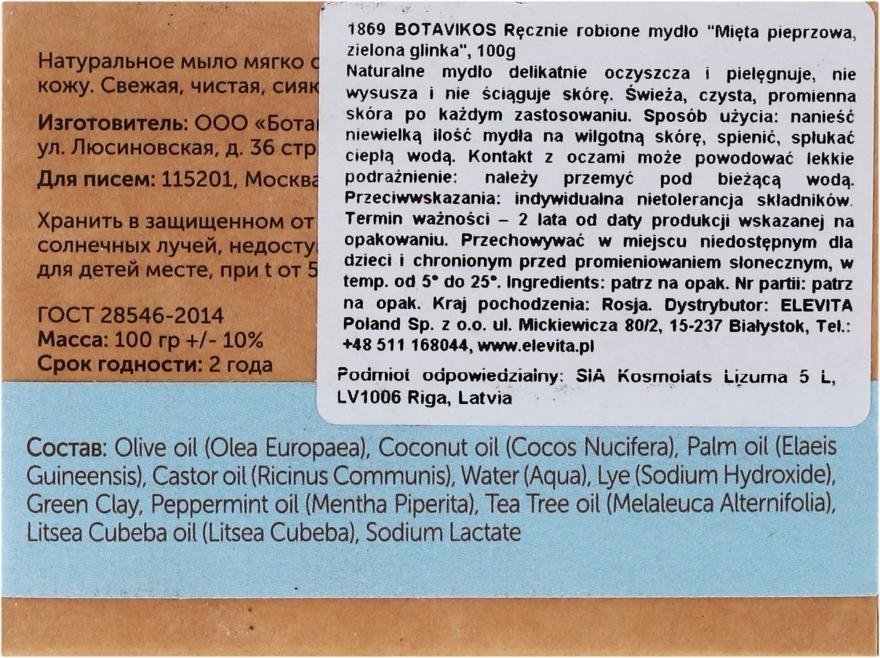 100% naturalne mydło ręcznie robione Mięta pieprzowa i glinka zielona - Botavikos Hand-Made Soap — фото N3