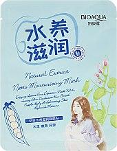 Kup Zmiękczająca maska z ekstraktem sojowym - BioAqua Natural Extract Natto Moisturizing Mask