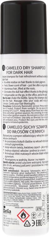 Suchy szampon do ciemnych włosów - Delia Cameleo Brown Hair Shine Dry Shampoo — фото N2