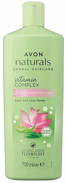Witaminowy szampon i odżywka 2 w 1 Bazylia i kwiat lotosu - Avon Naturals Herbal Haircare Vitamin Complex — фото N2