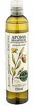Kup Szampon zapachowy Korzenie - Elfarma Botanical Art