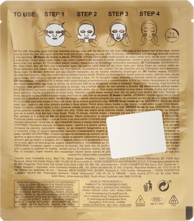 Rewitalizująca maska z olejem arganowym na tkaninie do twarzy - Avon Planet Spa Treasures of The Desert Face Mask — фото N2