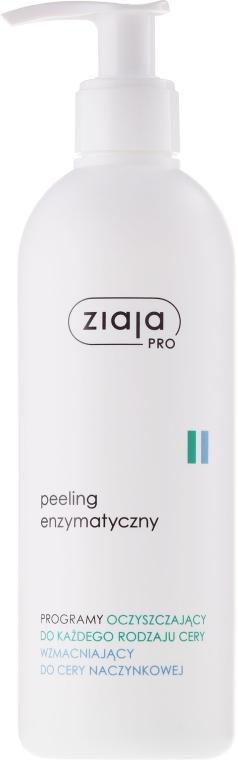 Peeling enzymatyczny do cery naczynkowej - Ziaja Pro