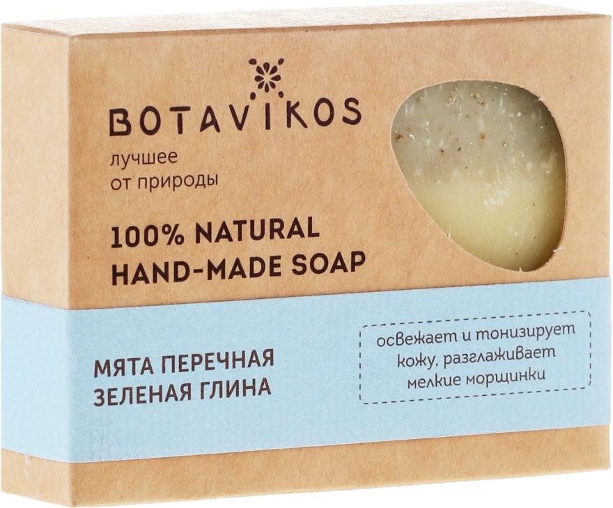 100% naturalne mydło ręcznie robione Mięta pieprzowa i glinka zielona - Botavikos Hand-Made Soap — фото N1
