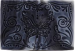 Kup Mydło w kostce z węglem aktywnym - Wooden Spoon Bar Soap