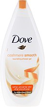 Kup Kremowy żel pod prysznic - Dove Purely Pampering Natural Caring Oils