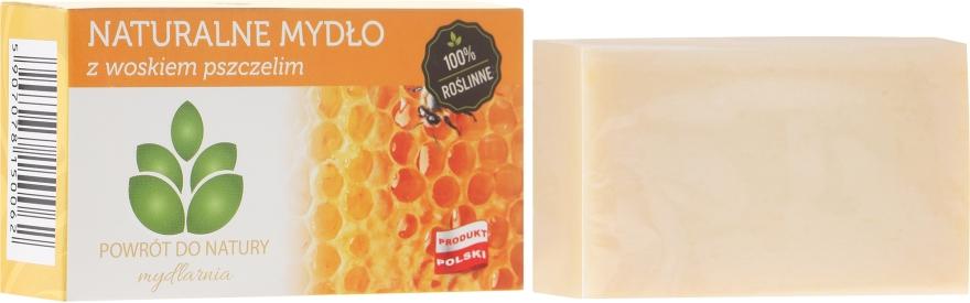 Naturalne mydło z woskiem pszczelim - Powrót do Natury — фото N1