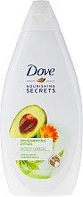 Kup Żel pod prysznic Olej z awokado i ekstrakt z nagietka - Dove Nourishing Secrets Invigorating Shower Gel