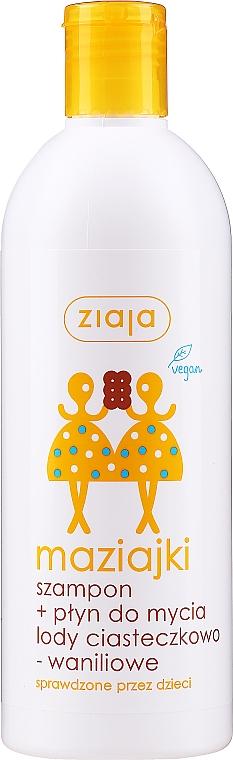 Szampon + płyn do mycia dla dzieci Lody ciasteczkowo-waniliowe - Ziaja Maziajki