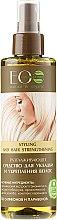 Kup Wygładzający spray do układania i wzmocnienia włosów - ECO Laboratorie Styling And Hair Strengthening