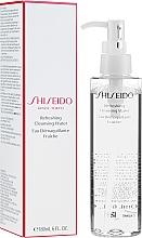 Kup Odświeżająca woda oczyszczająca - Shiseido Refreshing Cleansing Water