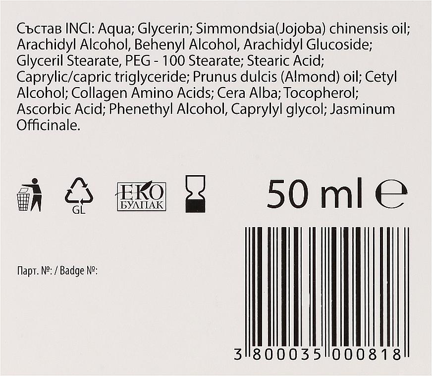 PRZECENA! Regenerująco-odżywczy krem na noc do cery normalnej i suchej - Collagena Naturalis Night Cream * — фото N3