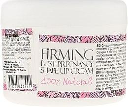 Kup Ujędrniający krem modelujący ciało po ciąży - Mother And Baby Strong Strength Pregnancy Cream