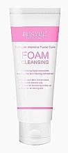 Kup Oczyszczająca pianka do twarzy z kolagenem - Eunyul Collagen Foam Cleanser