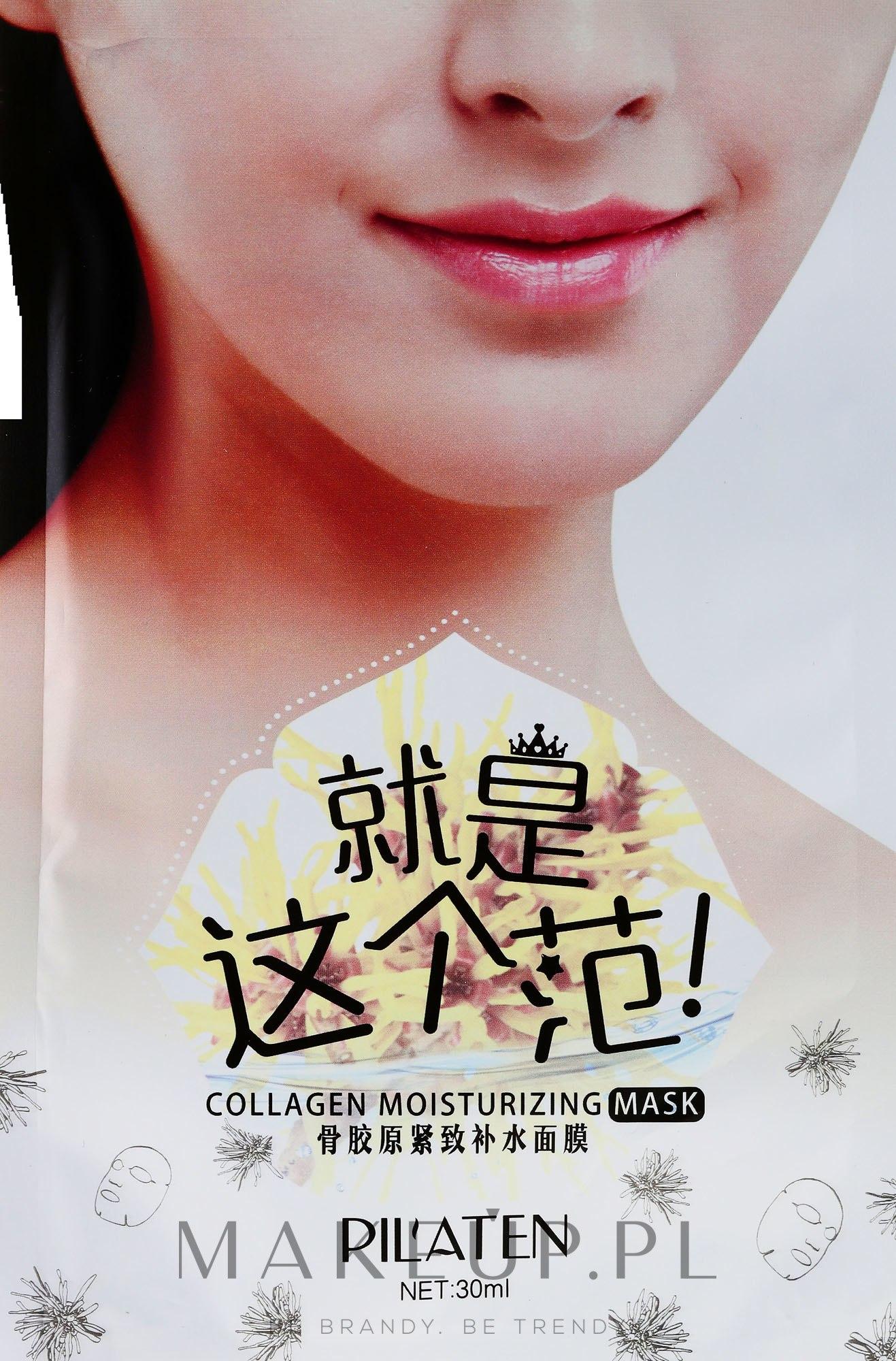 Nawilżająca maseczka kolagenowa do twarzy - Pilaten Collagen Moisturizing Mask  — фото 30 ml