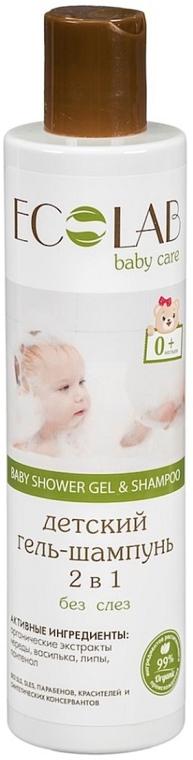 Żel pod prysznic i szampon 2 w 1 dla dzieci - ECO Laboratorie Baby Gel-Shampoo 2 in 1