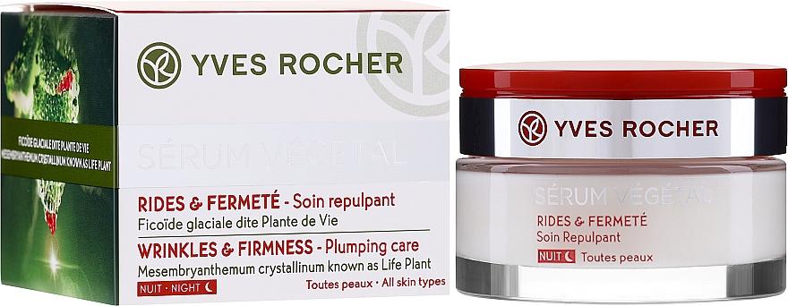 Krem na noc wygładzający zmarszczki - Yves Rocher Serum Vegetal Firming Night Cream — фото N2