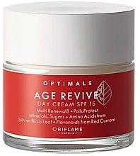 Kup Przeciwstarzeniowy krem do twarzy na dzień SPF 15 - Oriflame Optimals Age Revive SPF 15