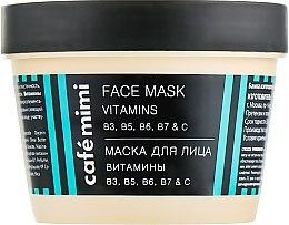 Maska do twarzy Witaminy B3, B5, B6, B7 i C - Cafe Mimi Face Mask — фото N1