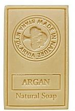 Kup Naturalne mydło w kostce Olej arganowy - Stara Mydlarnia Body Mania Argan Soap