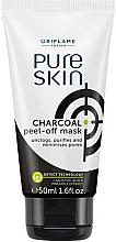 Kup Oczyszczająca węglowa maska peel-off do twarzy - Oriflame Pure Skin Charcoal Peel-off mask
