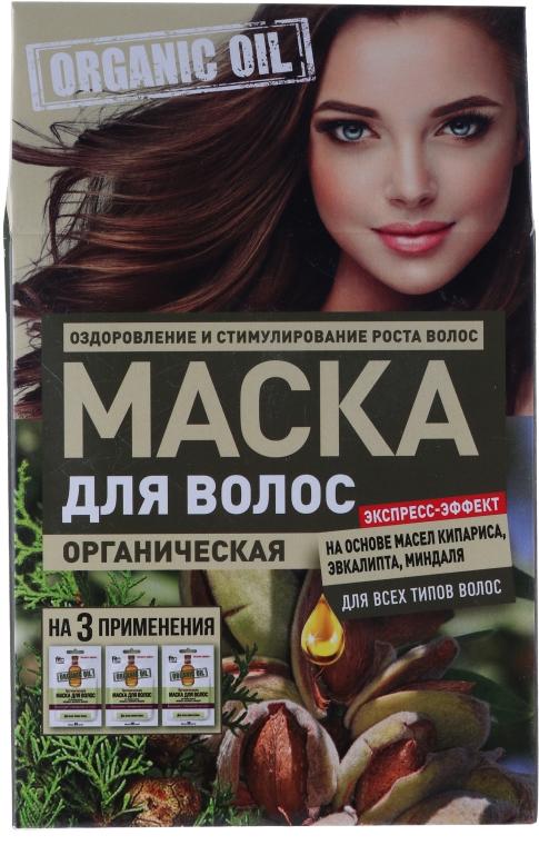 Organiczna maska do włosów Regeneracja i stymulacja wzrostu - FitoKosmetik (3 x 30 ml)