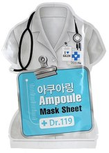 Kup Nawilżająca maska na tkaninie - Urban Dollkiss Dr.119 Aquaring Ampoule Mask Sheet