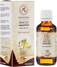 Kup 100% naturalny olej z dziurawca - Aromatika