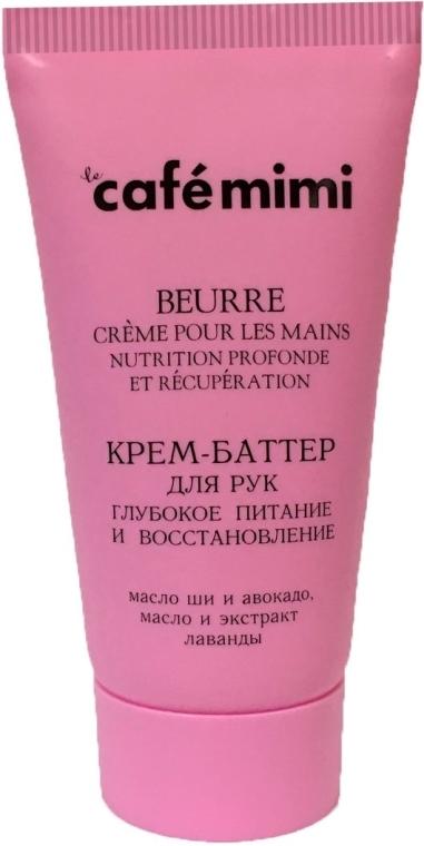 Głęboko odżywcze masło regenerujące do rąk - Café Mimi Hand Cream Oil