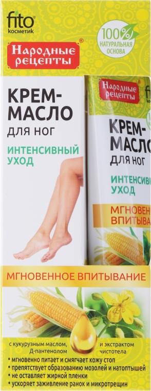 Intensywnie pielęgnujący krem-olejek do stóp - FitoKosmetik