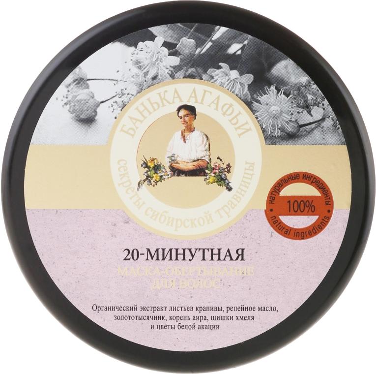 20-minutowa maska-kompres do włosów - Receptury Babci Agafii Bania Agafii — фото N1